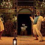 St. Lucian Night at Shakespeare's Globe