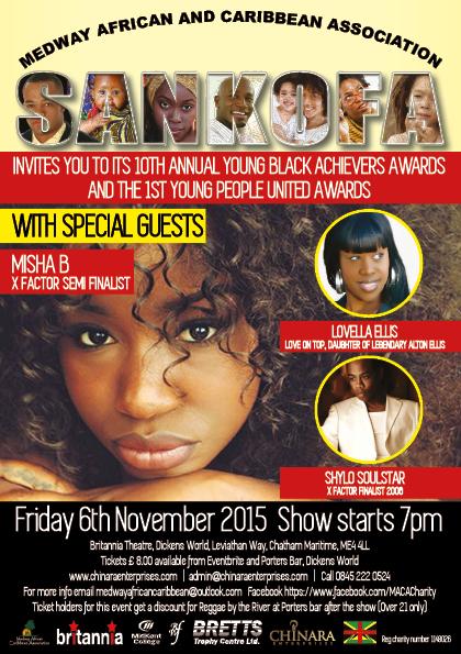 A5 Sankofa 10th Awards (5)